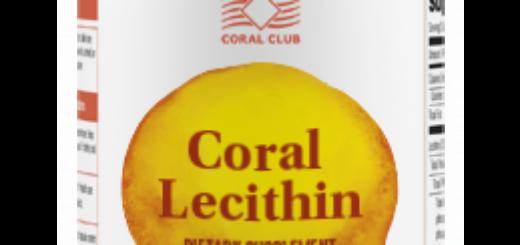 Лецитин - Coral Lecithin 1200