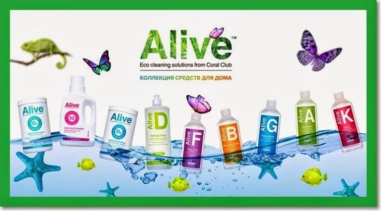 Коллекция экологических средств для дома Alive