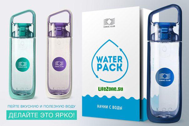 Начни свой путь к здоровью с правильной воды - WaterPack