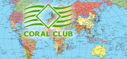 Коралловый Клуб на карте мира
