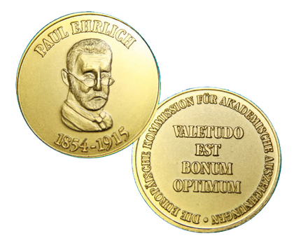 Золотая медаль имени П.Эрлиха Европейской академии естественных наук