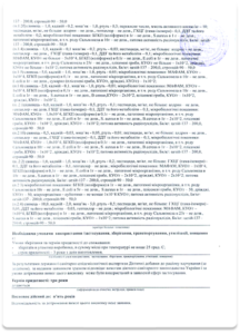 cci_ua_sert_2