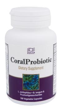 КоралПробиотик