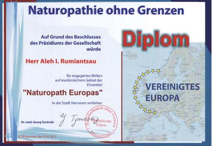 sert_naturopath_europe_2013