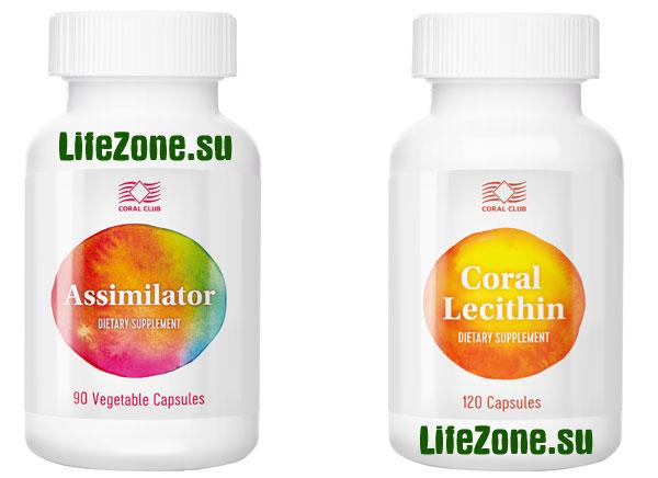 Ассимилятор и Корал Лецитин