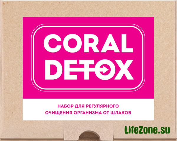 Упаковка с программой Coral Detox