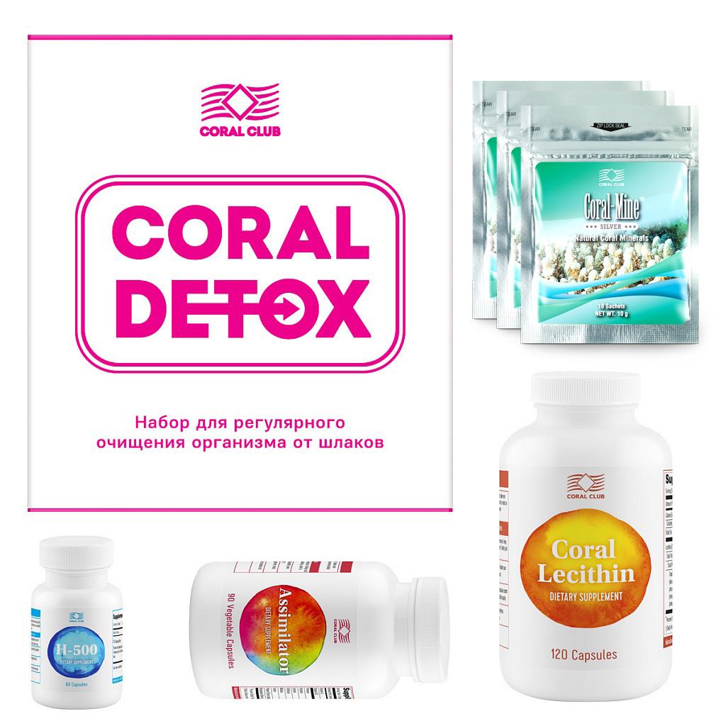 Программа детоксикации организма Корал Детокс Coral Detox
