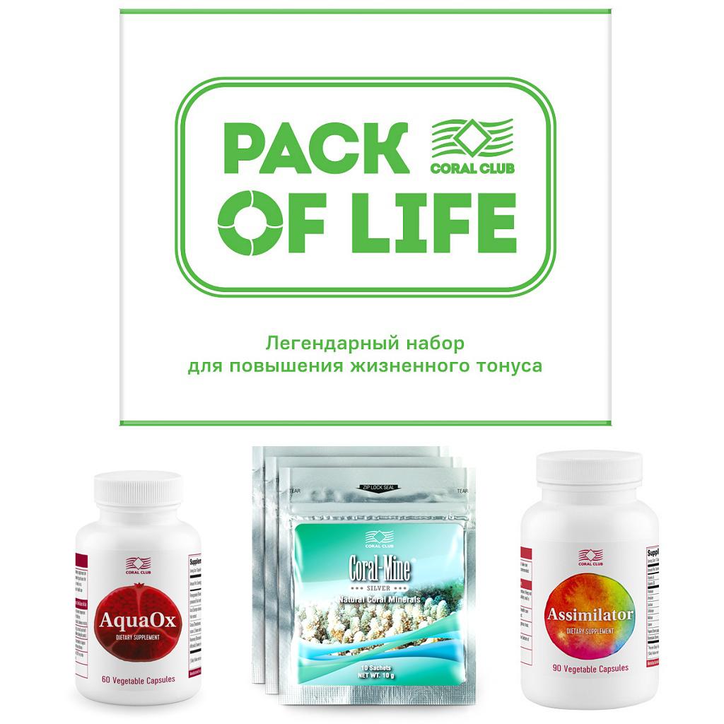 упаковка Жизни Pack of life