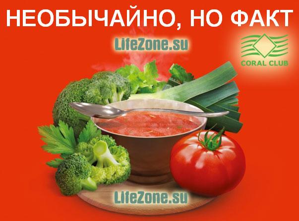 необычайно, но факт: томатный суп Daily Delicious готов через 5 минут
