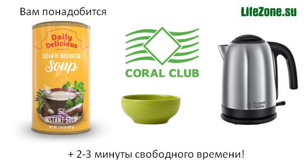 Готовим крем-суп с белыми грибами daily delicious