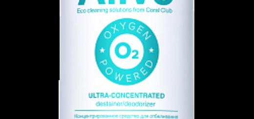 многофункциональный кислородный отбеливатель Alive Концентрированное средство для отбеливания и удаления стойких загрязнений