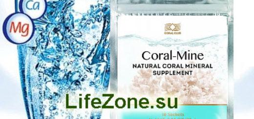 Вода с Coral Mine