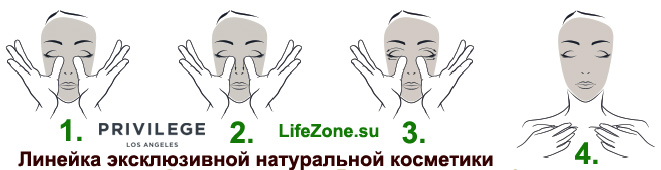 деликатный расслабляющий массаж кожи вокруг глаз
