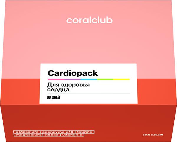 cardiopack - набор для здоровья сердца