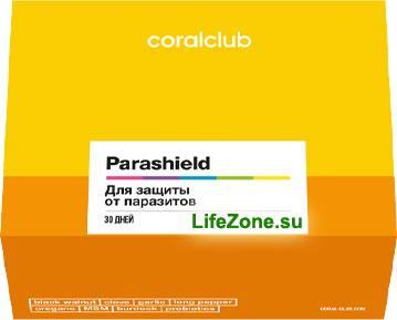 Parashield — 100% натуральный набор для защиты от паразитов.