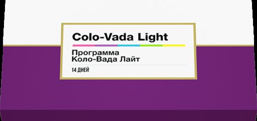 Colo Vada light